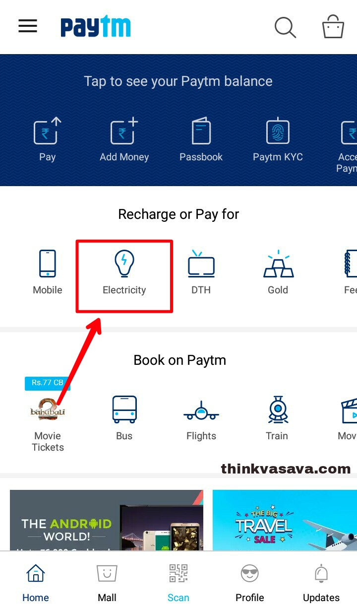 Paytm Se Online Electricity Bill Payment Kaise Kare