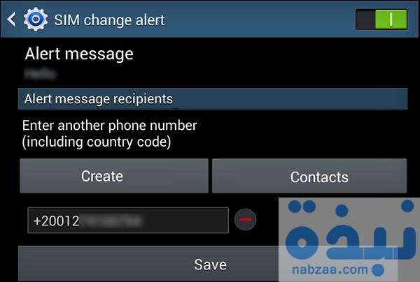 مهم جدا التسجيل بخدمه Samsung Account في هواتف سامسونج