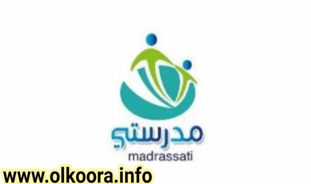 تحميل تطبيق مدرستي سلطانة عمان مجانا للاستفاذة من المنصة التعليمية سلطانة عمان