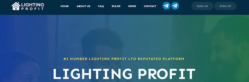 Мошеннический сайт lightingprofit.com – Отзывы, развод, платит или лохотрон? Информация