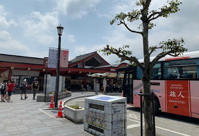 西鉄太宰府駅前