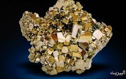 ما هو الذهب الزائف وأختبار الذهب الأصلي