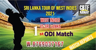 SL vs WI 1st International ODI Today Match Prediction 100% Sure Winner