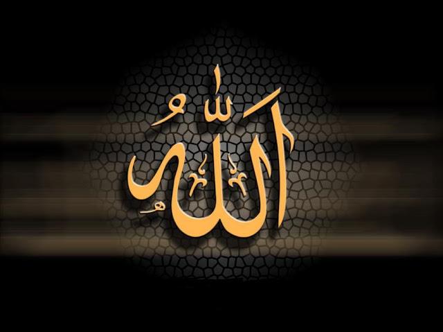 Allah Name Quotes