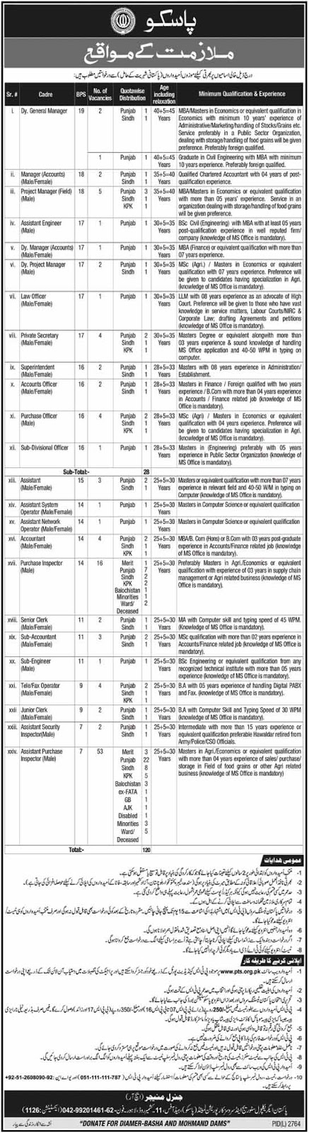 Latest March 2020 Jobs in Pakistan Agricultural Storage and Services Corporation Limited PASSCO