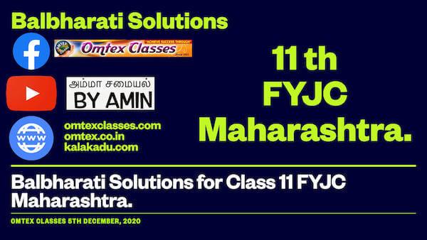 Balbharati Solutions for Class 11 FYJC Maharashtra.