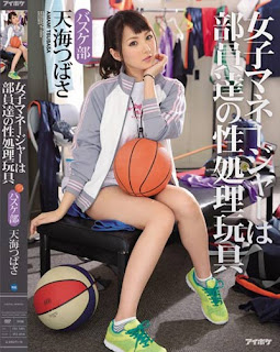 IPZ-658 Women's Manager Staff Our Sexual Processing Basketball Club