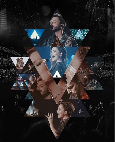 Sandy e Junior divulgam álbum ao vivo da turnê 'Nossa História'