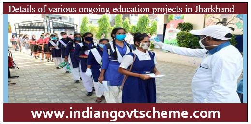 Education projects in Jharkhand