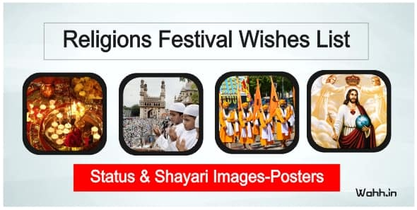 Religions Festival Wishes List
