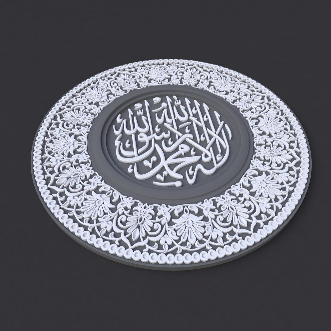 تحميل تصميم طبق إسلامي 3D غاية فى الأناقة والجمال