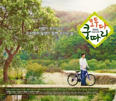 Sinopsis Drama Everybody Says Kungdari Episode 1-120 (Tamat) - Episode Terakhir