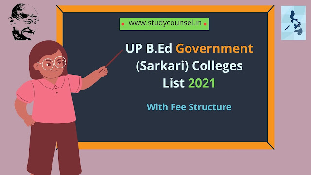 UP B.Ed Government Colleges List 2021-23