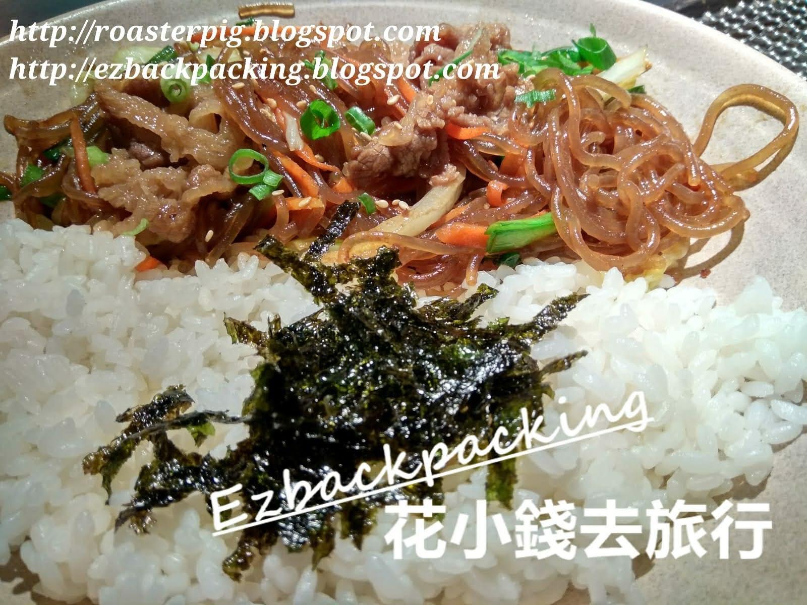 炑八下午茶: 韓式炒粉絲配飯