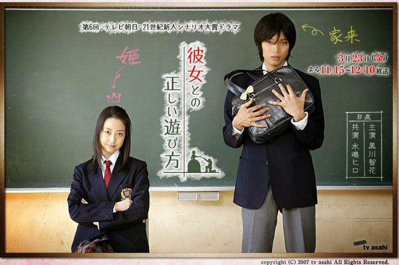 Ima ai ni yukimasu online dating 5