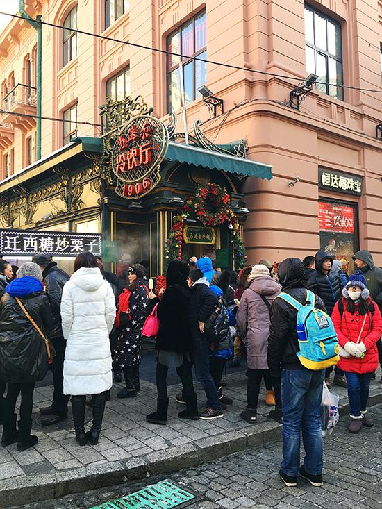 Central Street, Harbin, China