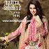 Zahra Ahmad Lawn 2016-17/ Spring Summer Women's Clothes