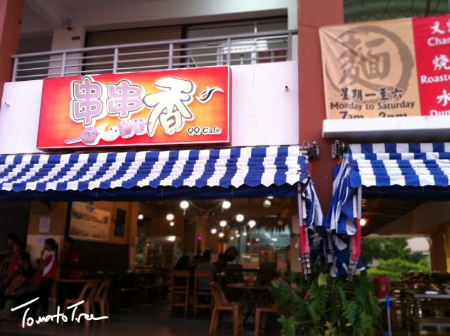 Foodiot Kk Your Food Idiot S Guide In Kota Kinabalu Buffet Steamboat Qq Cafe Jalan Penampang Bypass Kk