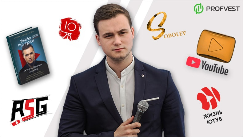 Сколько зарабатывает Николай Соболев