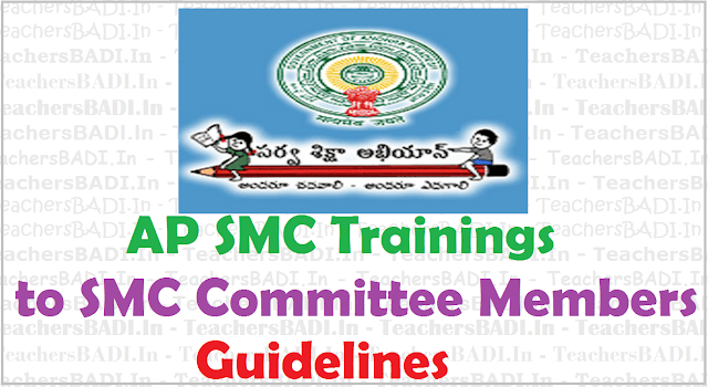 AP SMC Trainings,SMC Committee Members, Guidelines