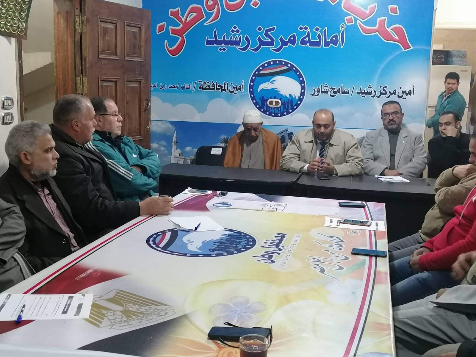 مناقشات سابقة وخطط مستقبلية وحساب لمقصر في إجتماع مستقبل وطن أمانة مركز رشيد