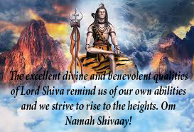 Shivaratri wishes images in Hindi