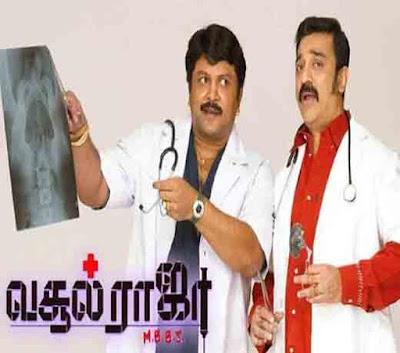 Munna Bhai M.B.B.S. Unknown Interesting Facts & It's All Remake Movies List – Sanjay Dutt 2003 Bollywood