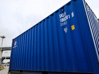 Container SINOKOR MERCHANT MARINE CO., LTD