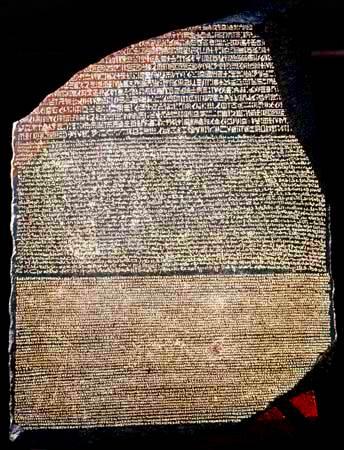 Piedra Rosetta, la losa de basalto de Fort Saint-Julien, Rosetta (Rashīd), Egipto, 196 aC