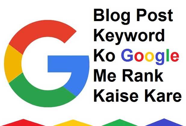 Blog Post Keyword Ko Google Me Rank Kaise Kare