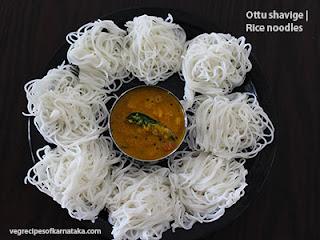 Ottu shavige recipe in Kannada