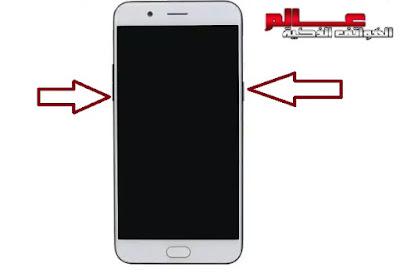 طريقة فرمتة و تجاوز قفل اوبو Oppo R11 Plus  طريقة فرمتة هاتف أوبو Oppo R11 Plus ، كيفية فرمتة هاتف أوبو Oppo R11 Plus  ، ﻃﺮﻳﻘﺔ ﻓﻮﺭﻣﺎﺕ هاتف أوبو Oppo R11 Plus  ، ﺍﻋﺎﺩﺓ ﺿﺒﻂ ﺍﻟﻤﺼﻨﻊ أوبو Oppo R11 Plus ،  نسيت نمط القفل او كلمه السر هاتف أوبو Oppo R11 Plus  ،  نسيت نمط الشاشة أو كلمة المرور في هاتفك المحمول  أوبو Oppo R11 plus  ،  طريقة فرمتة هاتف oppo R11 PLUS . كيفية إعادة تعيين مصنع أوبو Oppo R11 Plus ؟ كيفية مسح جميع البيانات في أوبو Oppo R11 Plus ؟ كيفية تجاوز قفل الشاشة في أوبو Oppo R11 Plus ؟ كيفية استعادة الإعدادات الافتراضية في أوبو Oppo R11 Plus ؟
