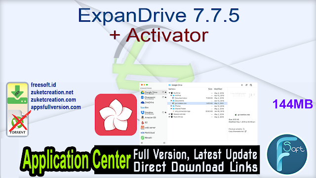 ExpanDrive 7.7.5 + Activator