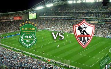 # مباراة الزمالك والاتحاد السكندري بين ماتش مباشر 7-2-2021 والقنوات الناقلة في الدوري المصري