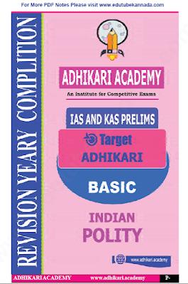 [PDF] Download Adhikari Academy Indian Constitution Best PDF Notes for Free (www.edutubekannada.com)