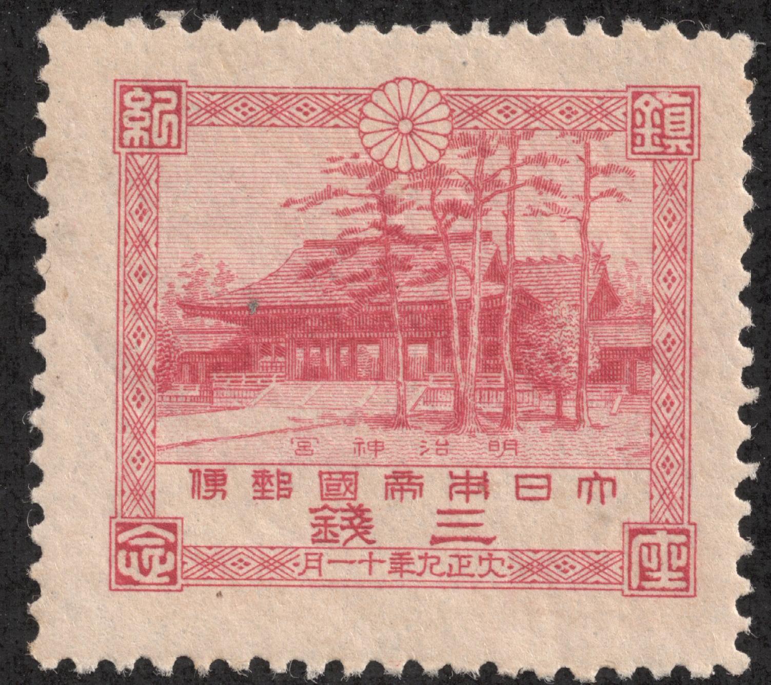 big blue 1840 1940 japan 1871 1923