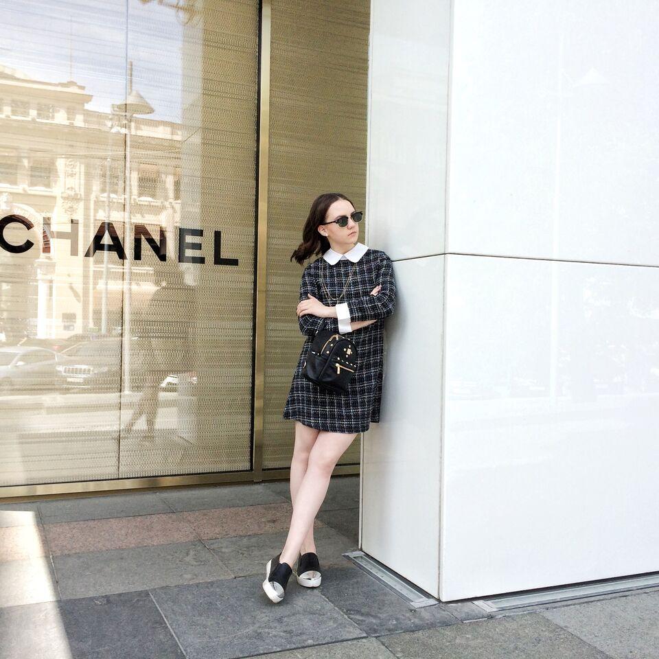 Alina Ermilova | Street Style | Blogger