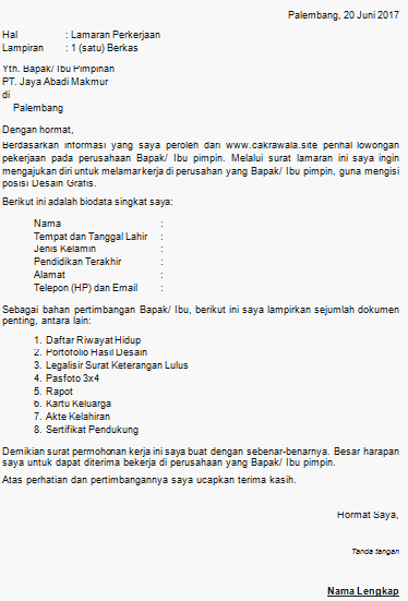 Download Format Lamaran Kerja Document Word Galaxy Indonesia
