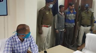 ज़िले में मानव तस्करी के मामले में दो आरोपी पुलिस की गिरफ्त में