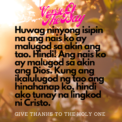 Bible Verse Of The Day Tagalog  September 20 2020  Give Thanks To The Holy One Photo