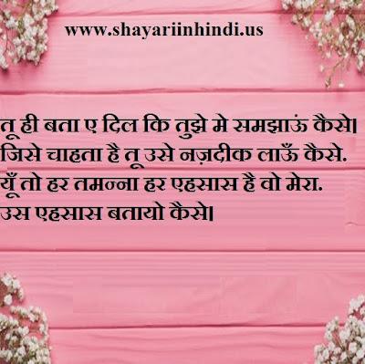 in hindi 2020