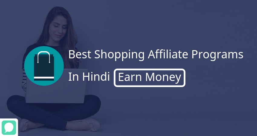 Shopping Affiliate Programs in India