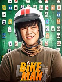 Sinopsis pemain genre Film Bikeman (2018)