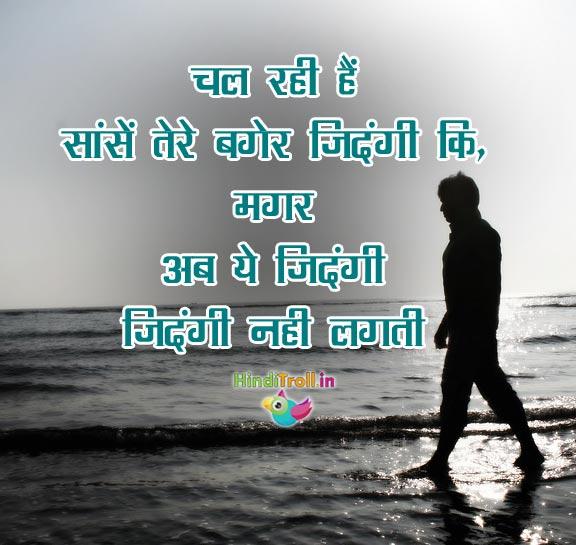 Wallpaper Of Life Quotes In Hindi Suvichar In Hindi Language Photos