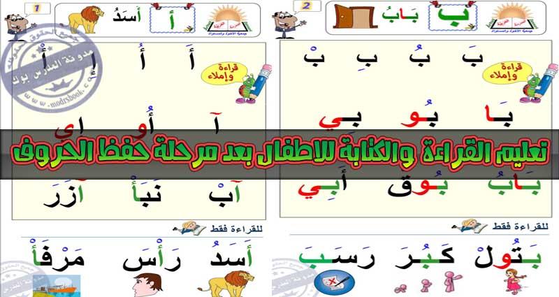 كتاب تعليم سكتش اب للمبتدئين باللغة العربية pdf
