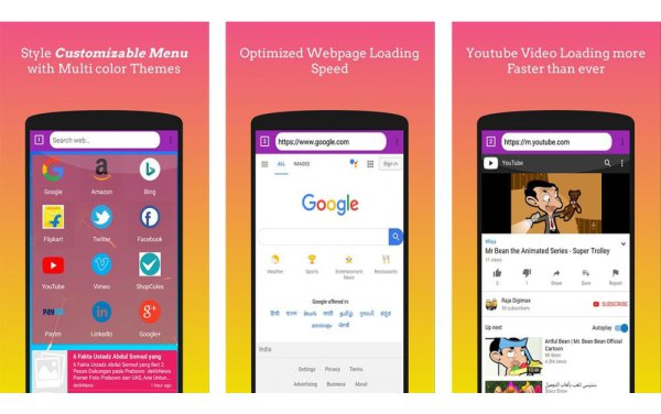 best browser with VPN for android Epic