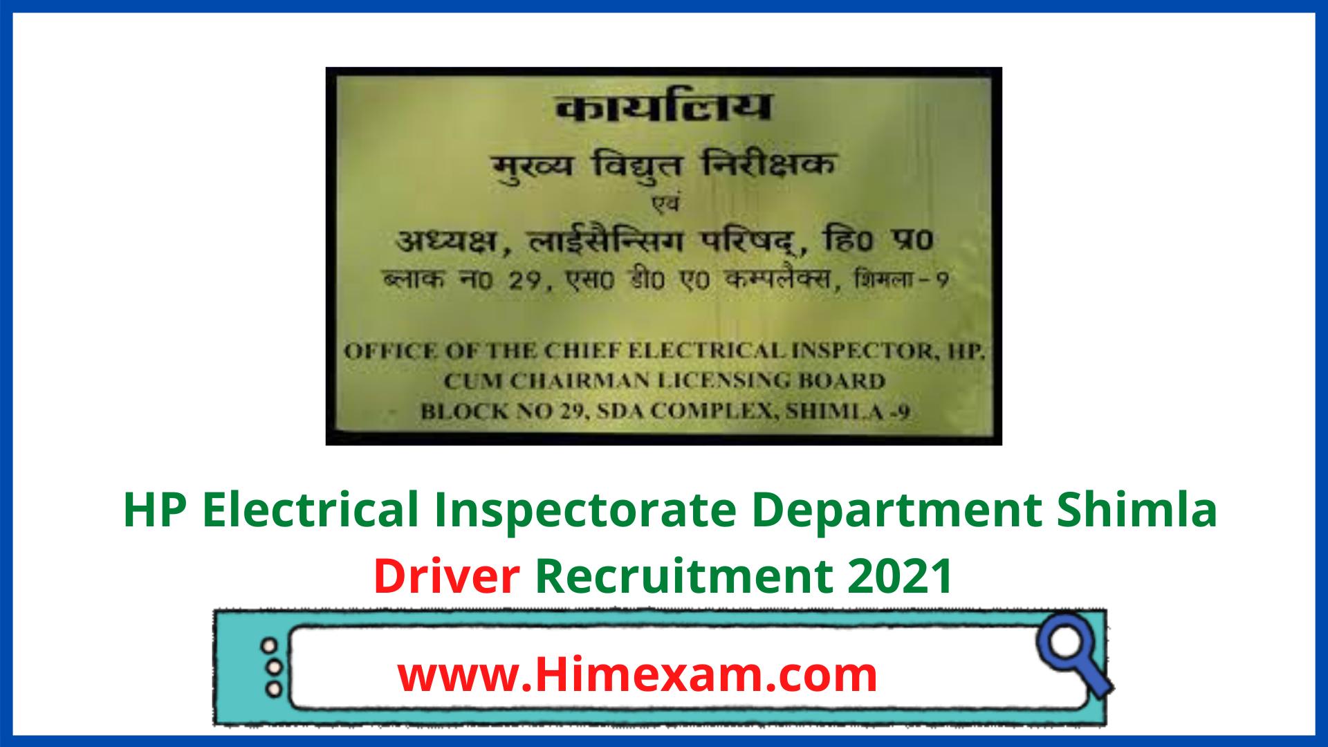 HP Electrical Inspectorate Department Shimla Driver Recruitment 2021