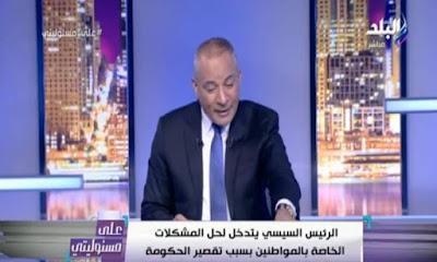 احمد موسى, بيان البرلمان الاوروبى, وضع قوانين صارمة, التعامل مع الارهابين,