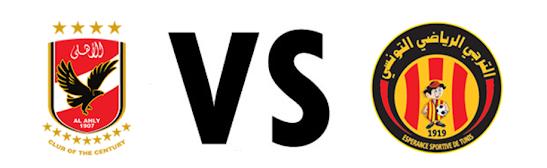 بث مباشر-لمباراة-الترج- التونسي-VS-الأهلي-المصري-في-ذهاب-نصف-نهائي-دوري-ابطال-افريقيا