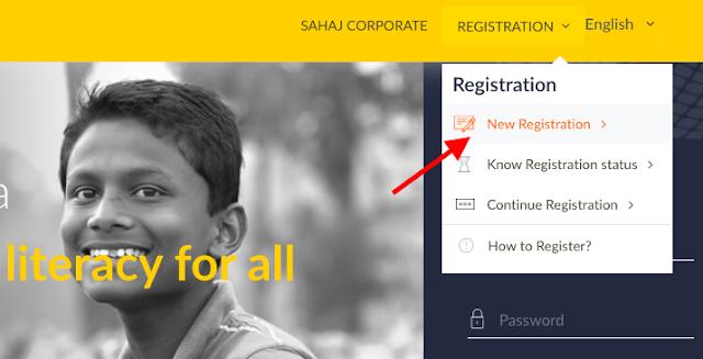 Tathya Mitra Kendra Registration Online